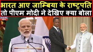 Narendra Modi और जाम्बिया के राष्ट्रपति की खास मुलाकात, अभी देखिए | Headlines India