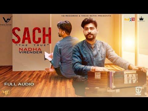 SACH LYRICS - Nadha Virender   Punjabi Song