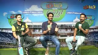 LIVE: #PAKvsBAN-Pakistan ने बनाए 315 रन, तो कितने रन पर Bangladesh को करना होगा All-out? #CWC19