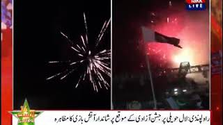 Dazzling Display Of Fireworks On Independence Day