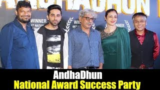Andhadhun - National Award Success Party | Ayushmann Khurrana, Radhika Apte, Tabu, Sriram Raghavan