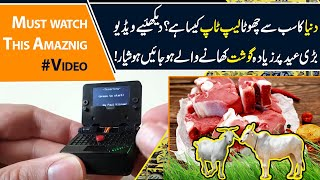 Smallest Laptop on Earth | Watch This video Before You eat the