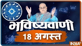 Today's Horoscope, Daily Astrology, Zodiac Sign for Sunday, August 18, 2019