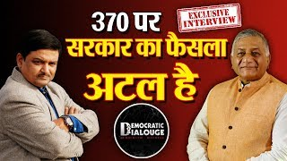Exclusive Interview with Gen. V K SIngh | Dr. Manish Kumar | Opinion Post