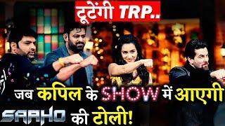 Saaho Team Finally Promote Their Film On The Kapil Sharma Show!