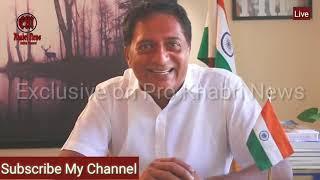 prakash raj latest video ಈ ಚುನಾವಣೆ ಪ್ರಜೆಯ ದನಿಯಾಗಲಿ BE MY BOOTH LEADER ಅಭಿಯಾನದ ಭಾಗವಾಗಿ ನಮ್ಮ