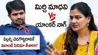 Mirchi Madhavi Vs SumanTV Anchor NAG | BOY Telugu Movie Team Exclusive Interview | Latest Interviews