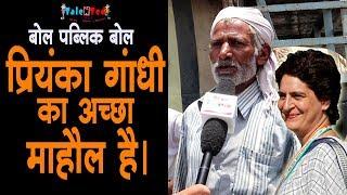 प्रियंका के रोड शो से बदला माहौल इंदौर का | Talented India News