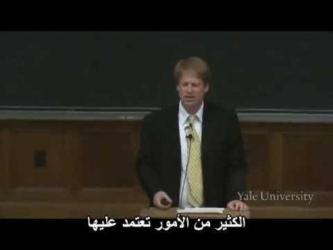 كورس مقدمة في علم النفس - 2 - الدماغ  . ( مترجم )