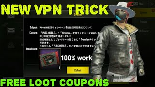 PUBG MOBILE NEW VPN TRICK | GET LOBSTER SET & LEGENDARY OUTFIT | NEW