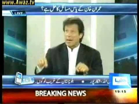 Imran Khan Luqman Kay Sath