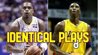 Justin Brownlee vs Kobe Bryant | IDENTICAL PLAYS