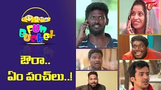 BEST OF FUN BUCKET | Funny Compilation Vol 30 | Back to Back Comedy | TeluguOne