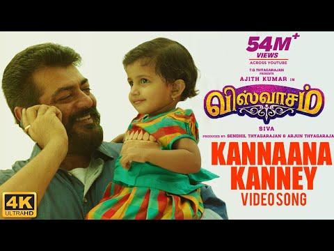 Kannaana Kanney Full Video Song | Viswasam Video Songs | Ajith Kumar, Nayanthara | D.Imman | Siva - default