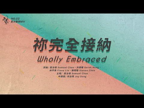 No.23 / Wholly EmbracedMV -  ft.