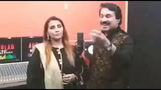 Shaman Ali Mirali New Album Song with Humera Chana 2019