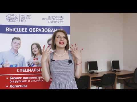 Отзывы выпускников-2020, Бизнес-администрирование