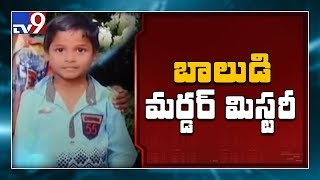 Mystery Continues : 8-year-old boy found dead in hostel washroom - TV9