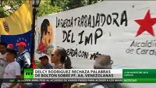Venezuela rechaza las palabras de John Bolton sobre sus Fuerzas Armadas