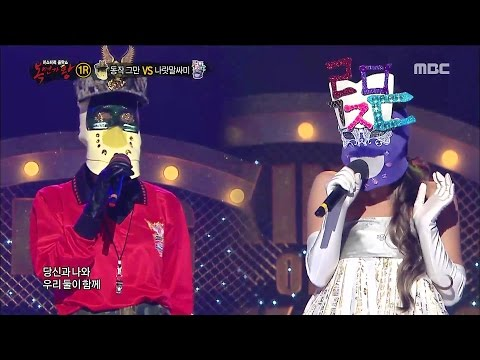 Magic Carpet Ride (Feat. Park Jung Ah) [Live]