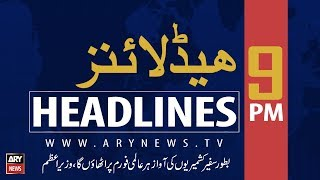 Headlines | Zartaj Gul vows to fully enforce ban on use of plastic bags | 9 PM | 21 August 2019