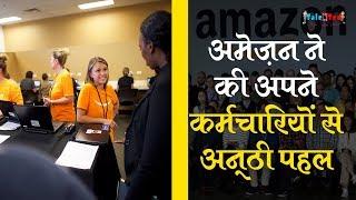 नौकरी छोड़ो- business करो.. पैसे हम देंगे.. | Talented India News