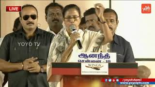 Mamata Banerjee Superb Speech at Karunanidhi Anniversary Meeting | Mamata Banerjee Tamil Speech