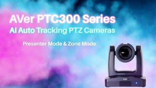 PTC300 Series Feature Video