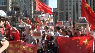 Overseas Chinese Rally in Toronto Against Violent Acts in Hong Kong