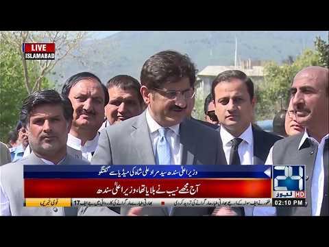 CM Murad Ali Shah Media Talk After NAB Hearing | 25 Mar 2019
