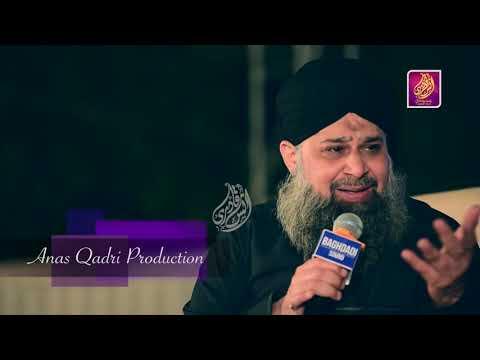 Rabi Ul Awal Mix Naat Owais Raza Qadri