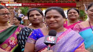 Hamara Hyderabad News | 3rd July 2019 | V6 News