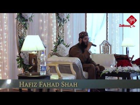 Ye Dunya Ek Samandar Hai - Naat Peshawer