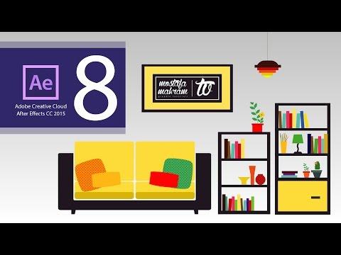 #8 تمرين 2 على التحريك ::كورس تعلم برنامج الافتر ايفكت :: Adobe After Effects CC 2015
