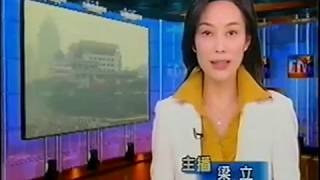 中共军事威胁  Rising military Communist weapon China