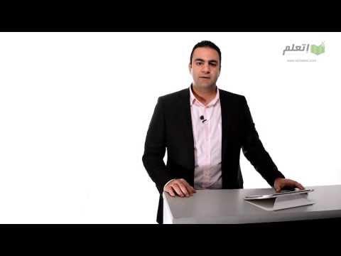et3alem.com | ؟ Entrepreneurship يعنى إيه