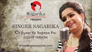EK PYAR KA NAGMA HAI  Old song Cover by Sagarika - singersagarika , Sufi