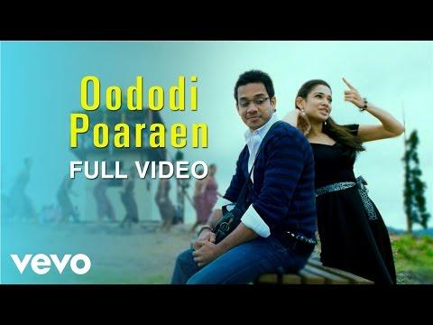 Kanden Kadhalai - Oododi Poaraen Video   Vidyasagar - UCTNtRdBAiZtHP9w7JinzfUg