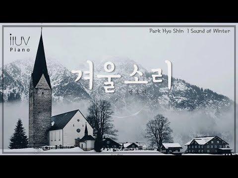 Sound of Winter (Inst.)
