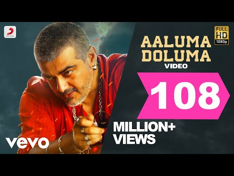 Vedalam - Aaluma Doluma Video | Ajith | Anirudh Ravichander - UCTNtRdBAiZtHP9w7JinzfUg
