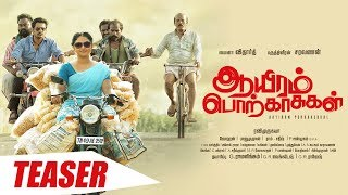 Video Trailer Aayiram Porkkasukal
