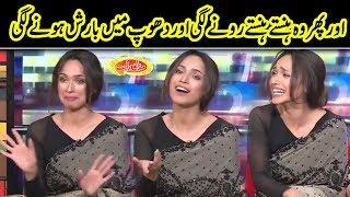 Faryal Mahmood Ka Huns Huns Kar Bura Haal | Mazaaq Raat | Dunya News