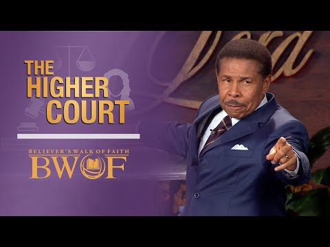 The Higher Court - The Comforter Has Come