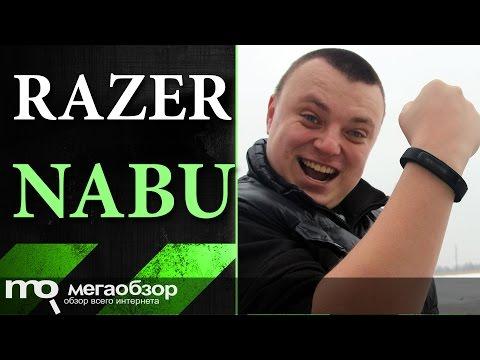 Обзор браслета Razer Nabu - UCrIAe-6StIHo6bikT0trNQw