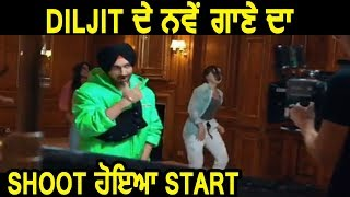 Diljit Dosanjh ਦੇ ਨਵੇਂ Song ਦਾ Shoot ਹੋਇਆ Start | Dainik Savera