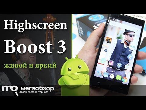 Обзор  смартфона Highscreen Boost 3 - UCrIAe-6StIHo6bikT0trNQw