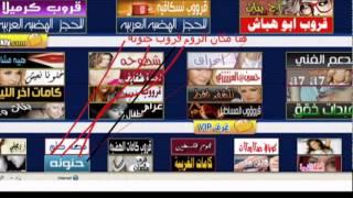 Alhdbah Com At Wi الهضبة شات ودردشه 11
