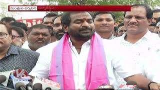 TRS Ministers Busy In District Tours | Foundation For Development Works | V6 News
