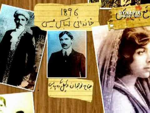 Life History of QUAD E AZAM