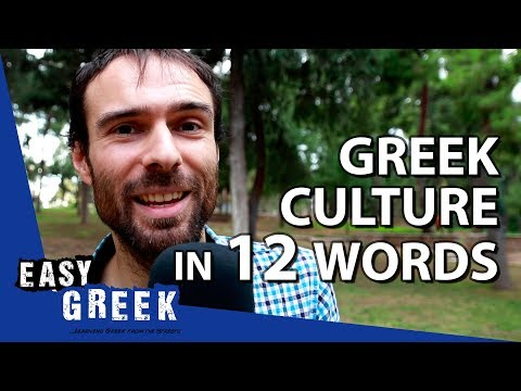 12 words to describe the Greek culture | Easy Greek 53 photo